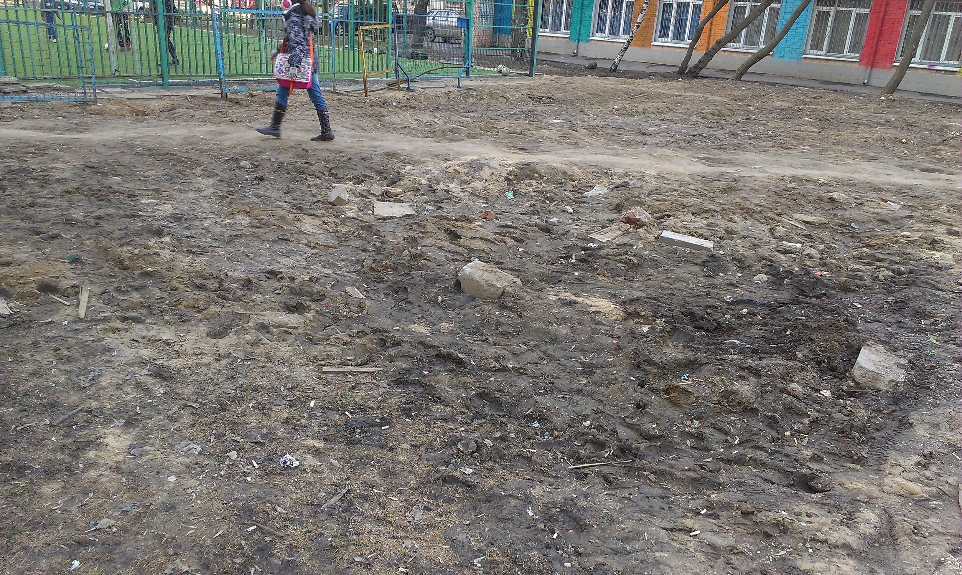 64569ad7664e Архивы фото телефон 2016 - Бутырский хутор