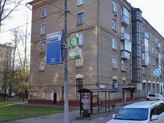 ул. Гончарова, 6 Радуга