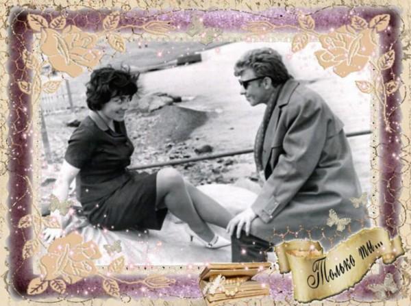 1. Ну вот и встретились... (Приозёрск, центральный пляж, 1 мая 1965)