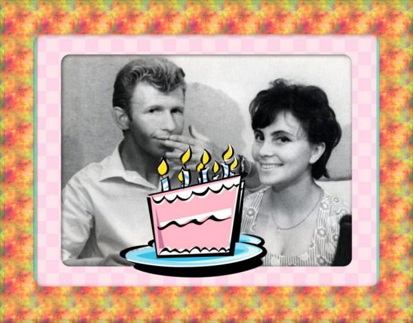 2. И в дальний путь на долгие года... (на свадьбе в Приозёрске, 18.06.1966)