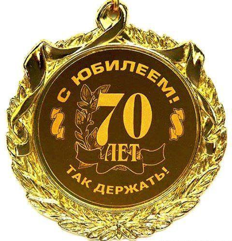 конкурсы на юбилей смешные и прикольные на 55 лет