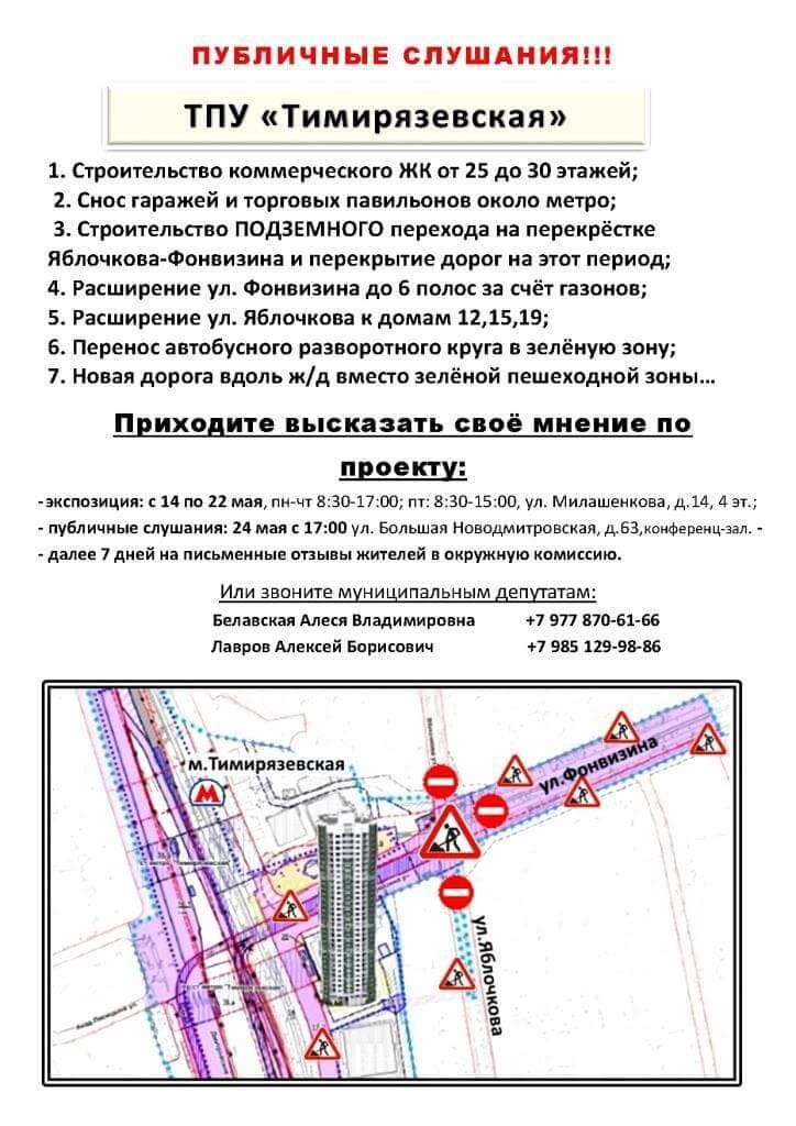 Больничный лист без регистрации в Москве Бутырский