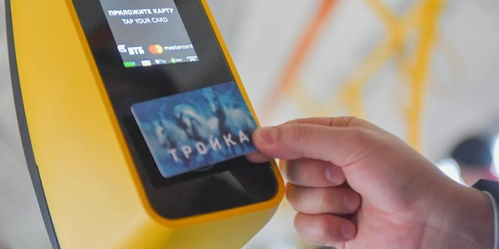 Заработал сервис проверки привязки «Тройки» к цифровому пропуску. Фото: mos.ru