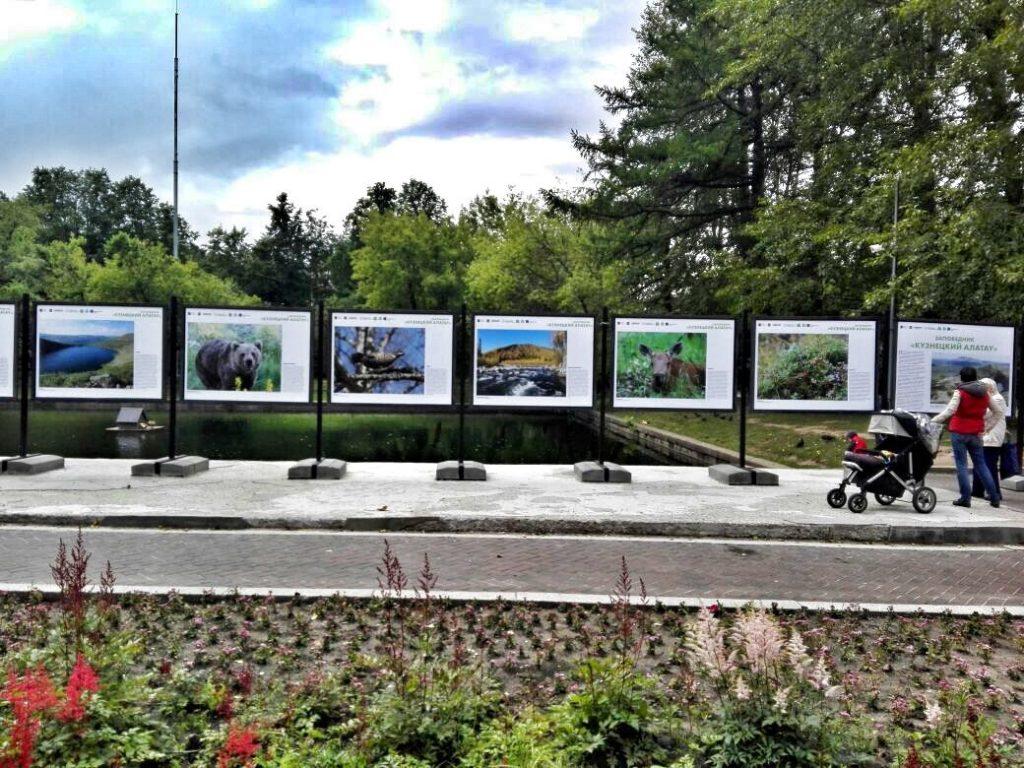 Фото: пресс-служба Гончаровского парка